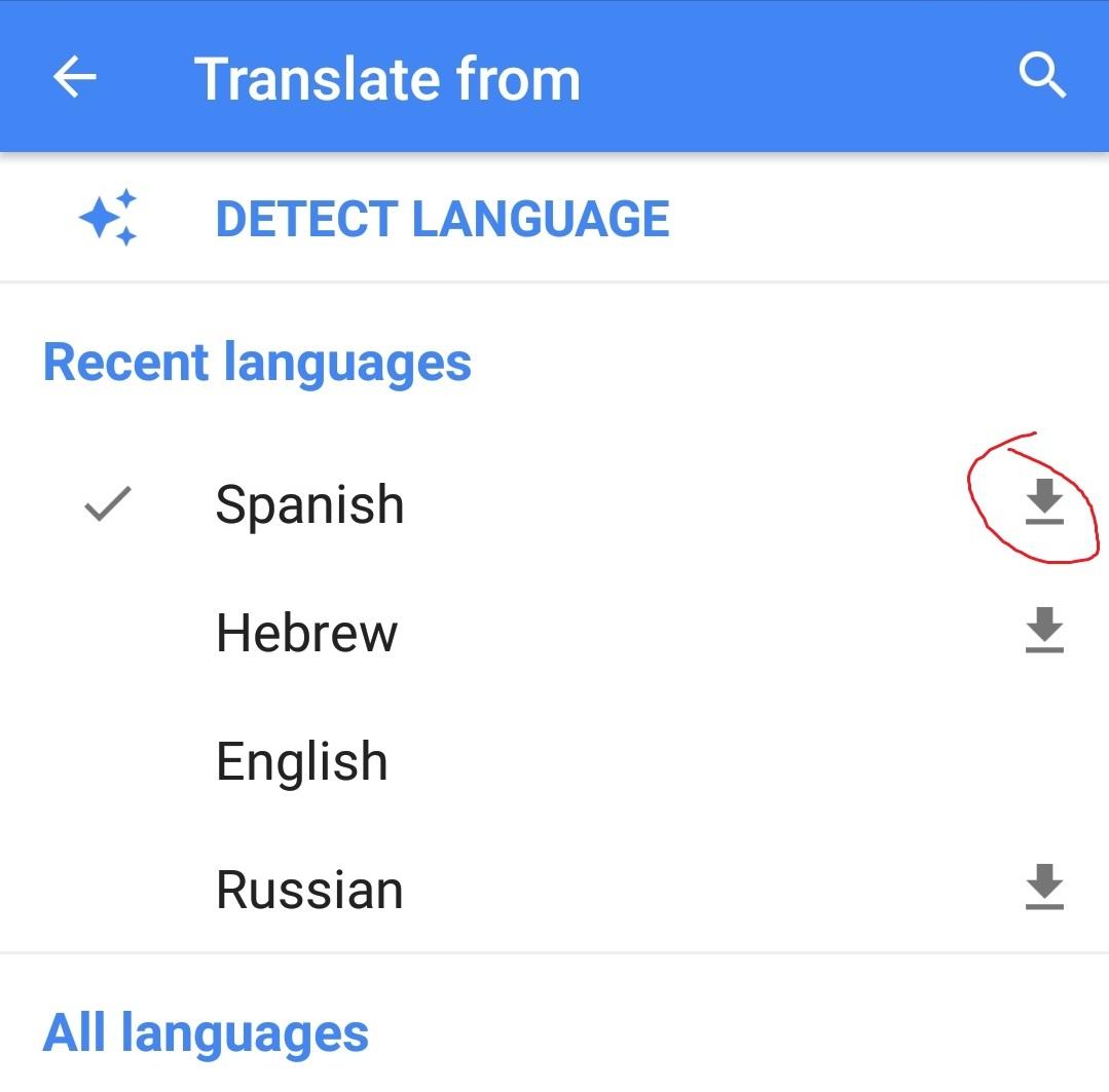 הורדת שפה אופליין